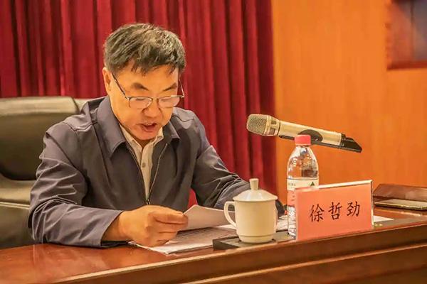 湖南省政法系统书画诗词研究会第七届代表大会暨2020学术年会在长沙召开